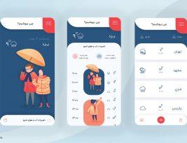 ۱۰ راه موثر برای چاشنی بخشیدن به طراحی UI