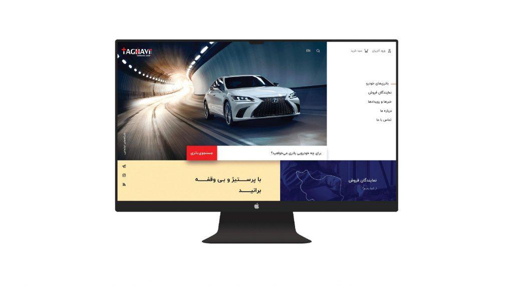 طراحی وب سایت باتری تقوی