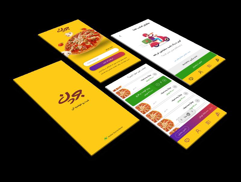 طراحی وب سایت و اپلیکیشن پیتزا جردن