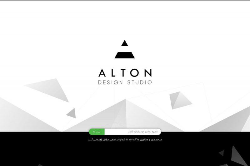 طراحی رابط کاربری وب سایت التون